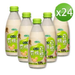 【濃度升級】統一生機 有機無加糖豆漿(245mlx24瓶/箱)