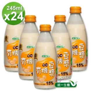 【濃度升級】統一生機 有機原味豆漿(245mlx24瓶/箱)