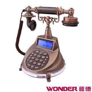 【WONDER旺德】仿古來電顯示電話機(WT-04)