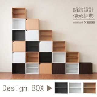 【Hopma】日式二層櫃/收納櫃/置物櫃-無門有隔層(1入)/