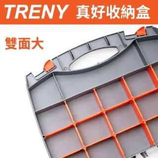【TRENY】真好收納盒-雙面大(0846)