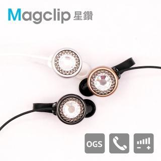 【TOPlay聽不累】MagClip磁附式 星鑽系列-施華洛世奇時尚耳機-支援手機通話(CR0xmG蔥金盒)