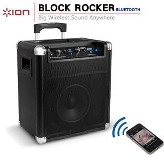 【Ion Audio】拉桿式行動藍牙音箱Block Rocker Bluetooth(福利品)