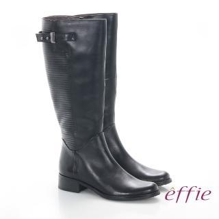 【effie】魅力時尚 真皮立體壓紋低跟直筒長靴(黑)