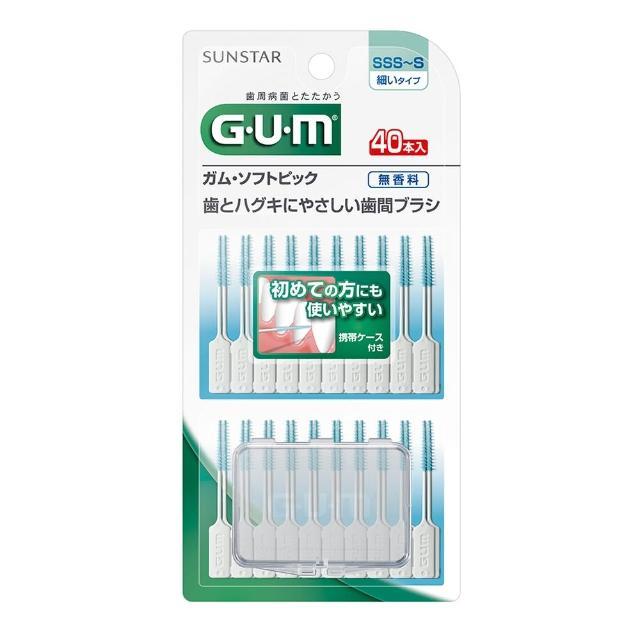 【GUM】牙周護理軟式牙間清潔棒(40入)