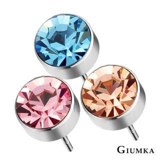 【GIUMKA】晶亮圓鋯珠寶白鋼耳釘耳環 4mm  3對一組價格 MF00480(五組任選)