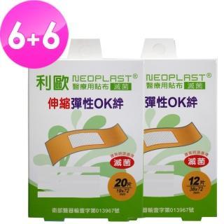 【貝斯康】醫療用貼布傷口貼-滅菌伸縮布(M款20片x6盒/L款12片x6盒)