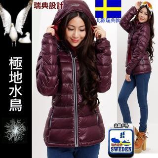 【北歐-戶外趣】瑞典極地水鳥羽絨JIS90/10 Extra輕量連帽外套(PL-1602暗紅-女款歐規)