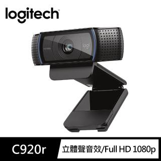 【Logitech 羅技】C920r HD Pro 網路攝影機