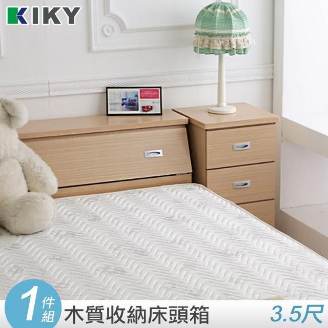 【KIKY】麗莎3.5尺床頭箱-不含床底.床墊(白橡-胡桃)
