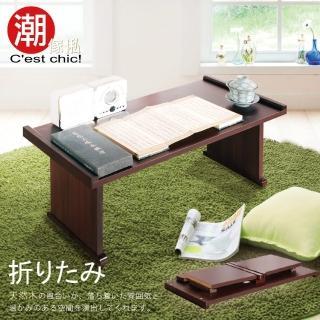 【Cest Chic】源氏物語折疊萬用桌(折疊桌)