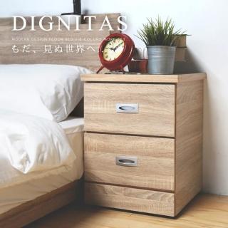 【H&D】DIGNITAS狄尼塔斯梧床頭櫃/二抽櫃(邊櫃 多色 床頭櫃 二抽 斗櫃)