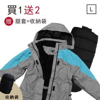 【OutdoorBase】買一送一_防風耐寒成衣睡袋 L號 45341(防風外套+睡袋)