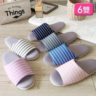 【iSlippers】療癒系舒活布質室內拖鞋(條紋款-6雙組)