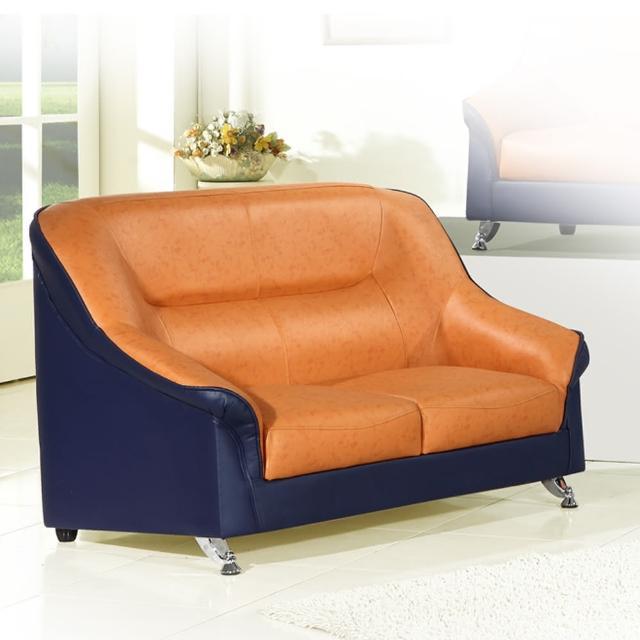 【品生活】雙色拼接造型 2人沙發(08)