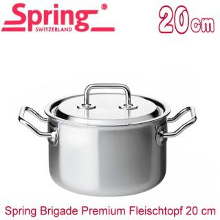 【瑞士Spring】尊爵系列雙耳多層複合金湯鍋1554-20(20CM)