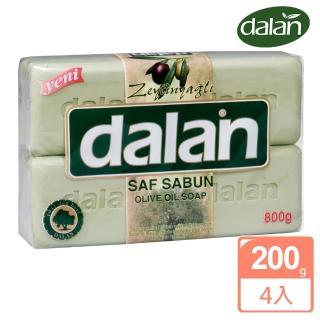 【土耳其dalan】頂級橄欖油活膚皂(200gx4入超值組)