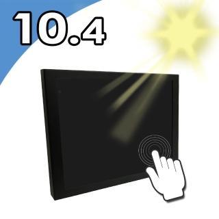 【Nextech】M系列 10.4吋 室外型 電阻式觸控螢幕(電阻 單點)