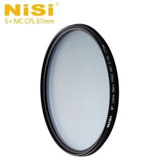 【NISI】S+ MC CPL 67mm Ultra Slim PRO 超薄多層鍍膜偏光鏡(公司貨)
