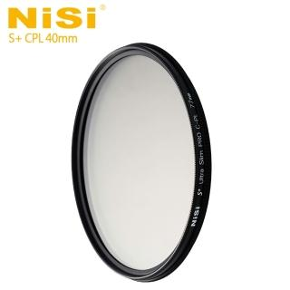 【NISI】S+ CPL 40mm Ultra Slim PRO 超薄框偏光鏡(公司貨)