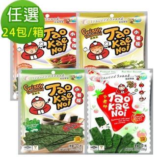 【泰國小老板】厚片海苔32g 口味任選(24包/箱)