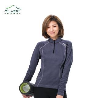 【Mt. JADE】女款i-Cosey Varuna吸排半開襟上衣(麻花灰/深藍)