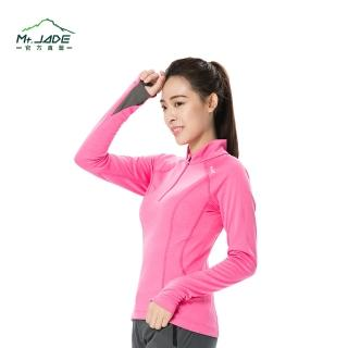 【Mt. JADE】女款i-Cosey Varuna吸排半開襟上衣(粉紅)