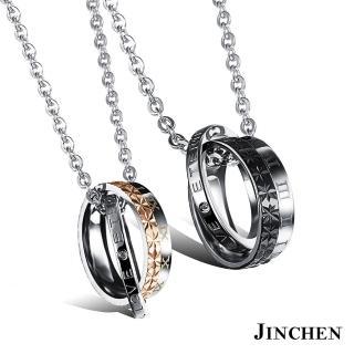 【JINCHEN】316L鈦鋼情侶項鍊一對價TAC-456(羅馬格紋項鍊/情侶飾品/情人對項鍊)