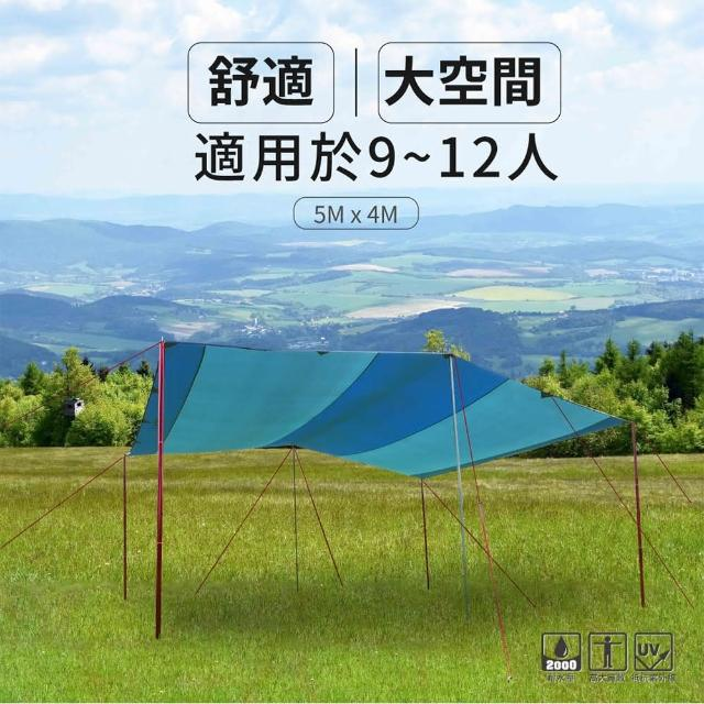 【Outdoorbase】大草原天幕炊事帳21287 500x440cm(天幕帳 炊事帳)