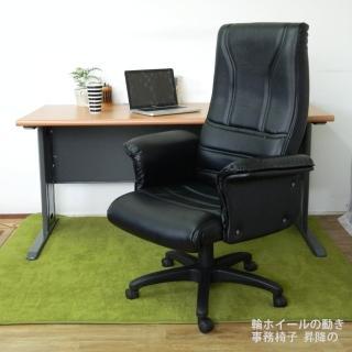 【時尚屋】CD150HB-03木紋辦公桌椅組(Y699-16+FG5-HB-03)