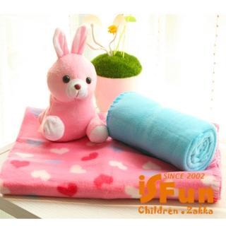 【iSFun】捲捲動物*嬰兒纖維毛毯/隨機款