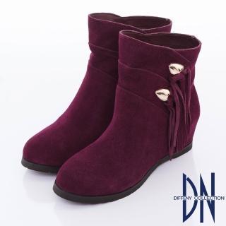 【DN】百搭首選 流蘇造型心機內增高短靴(酒紅)