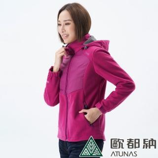 【ATUNAS 歐都納】WINDSTOPPER/科技保溫棉/透氣/刷毛/保暖女外套(A-G1561W 紫紅 S-XL)