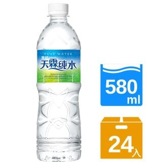【黑松】天霖純水(580ml X 24入)