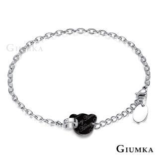 【GIUMKA】手鍊 小熊寶貝 白鋼  甜美淑女款 MH5034-2(黑色白鋯)