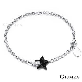 【GIUMKA】手鍊 許願星 白鋼手鍊 甜美淑女款 MH5035-2(黑色白鋯)