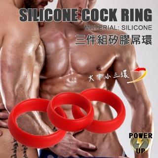 【美國TIRNITY】三件組厚實矽膠屌環 SILICONE COCKRING(紅色)