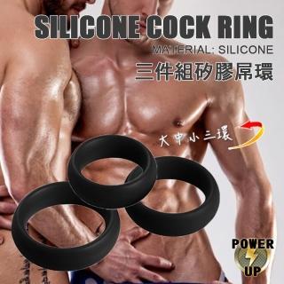 【美國TIRNITY】三件組厚實矽膠屌環 SILICONE COCKRING(黑色)