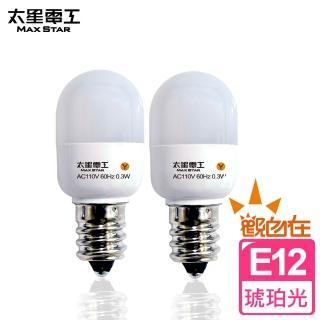 ~太星電工~觀自在LED節能燈泡E12 0.3W 琥珀光 2入