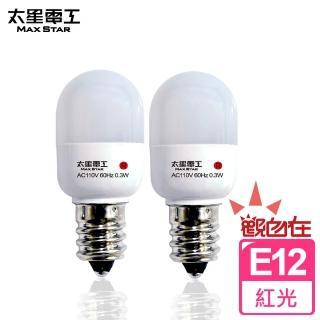【太星電工】觀自在LED節能燈泡E12 0.3W 紅光 2入