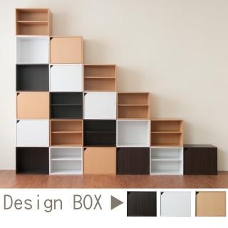 【Hopma】日式單門櫃/收納櫃3入組-有門無隔層(置物櫃/儲存櫃)