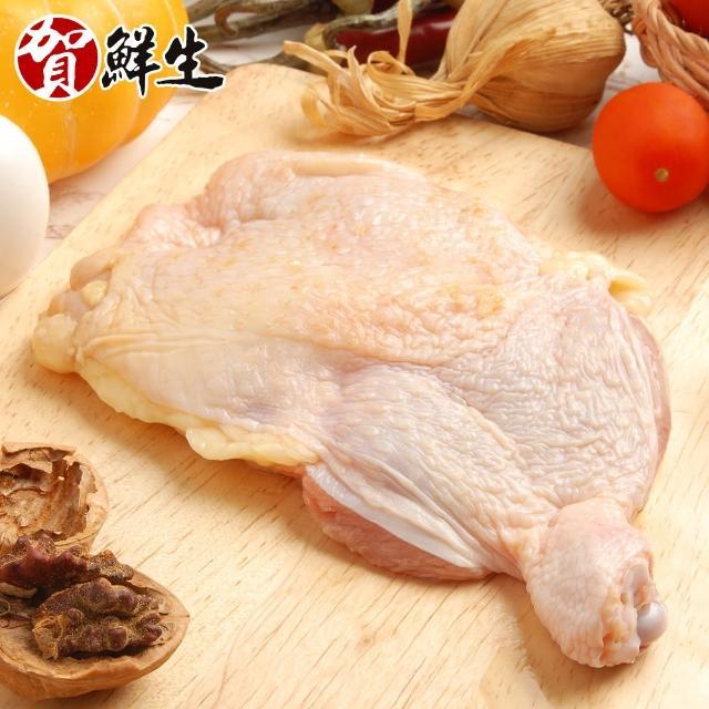 【賀鮮生】原味鮮嫩無骨雞腿排15片(230g/片)
