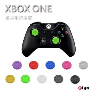 【ZIYA】XBOX ONE 副廠 遙控手把3D按鈕帽蓋 炫彩系列(4入)