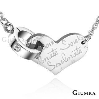 【GIUMKA】Soulmate 白鋼項鍊  名媛淑女款  MN5068-1(銀色白鋯)