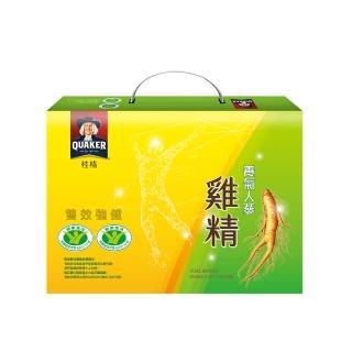 【桂格】養氣人蔘雞精禮盒68ml*8入(超夯伴手禮 送禮體面又健康)
