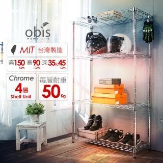 【obis】置物架 波浪架 收納架 家用 款四層架 90*45*150