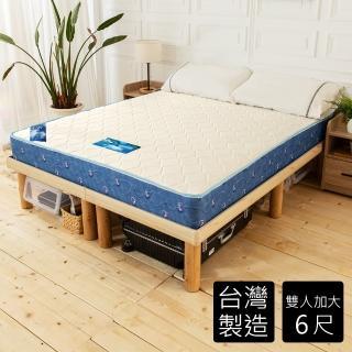 【時尚屋】韋納爾日式經典6尺加大雙人獨立筒彈簧床墊(GA813-6)