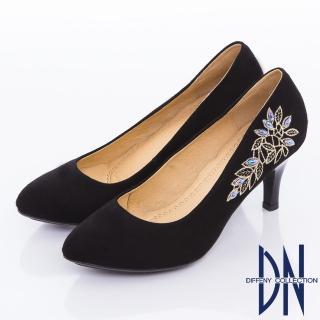 【DN】古典優雅 MIT羊麂皮小尖頭高跟鞋(黑)
