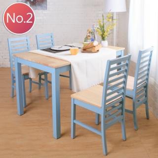 【BODEN】貝莉鄉村風實木餐桌椅組(1桌4椅)