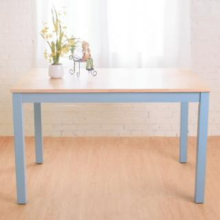 【BODEN】貝莉鄉村風實木餐桌